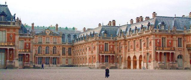 Версаль